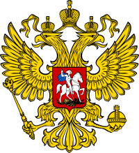 Нотариус города Москвы Иванов Александр Андреевич